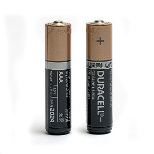 Duracell AAA Battery (Pair)