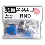 RND DIY Kit